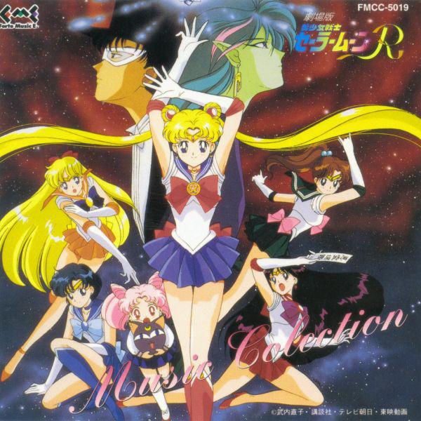 http://www.sailor-senshi.de/cds/sailormooncds12.jpg